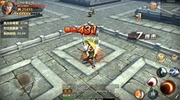 <i>Step2:活动开启!</i><as>活动开启后进入第一轮晋级赛,玩家将被分配到随机地图进行战斗。<br>每个地图中会有两支队伍进行PK,获胜方将获得2积分。</as>