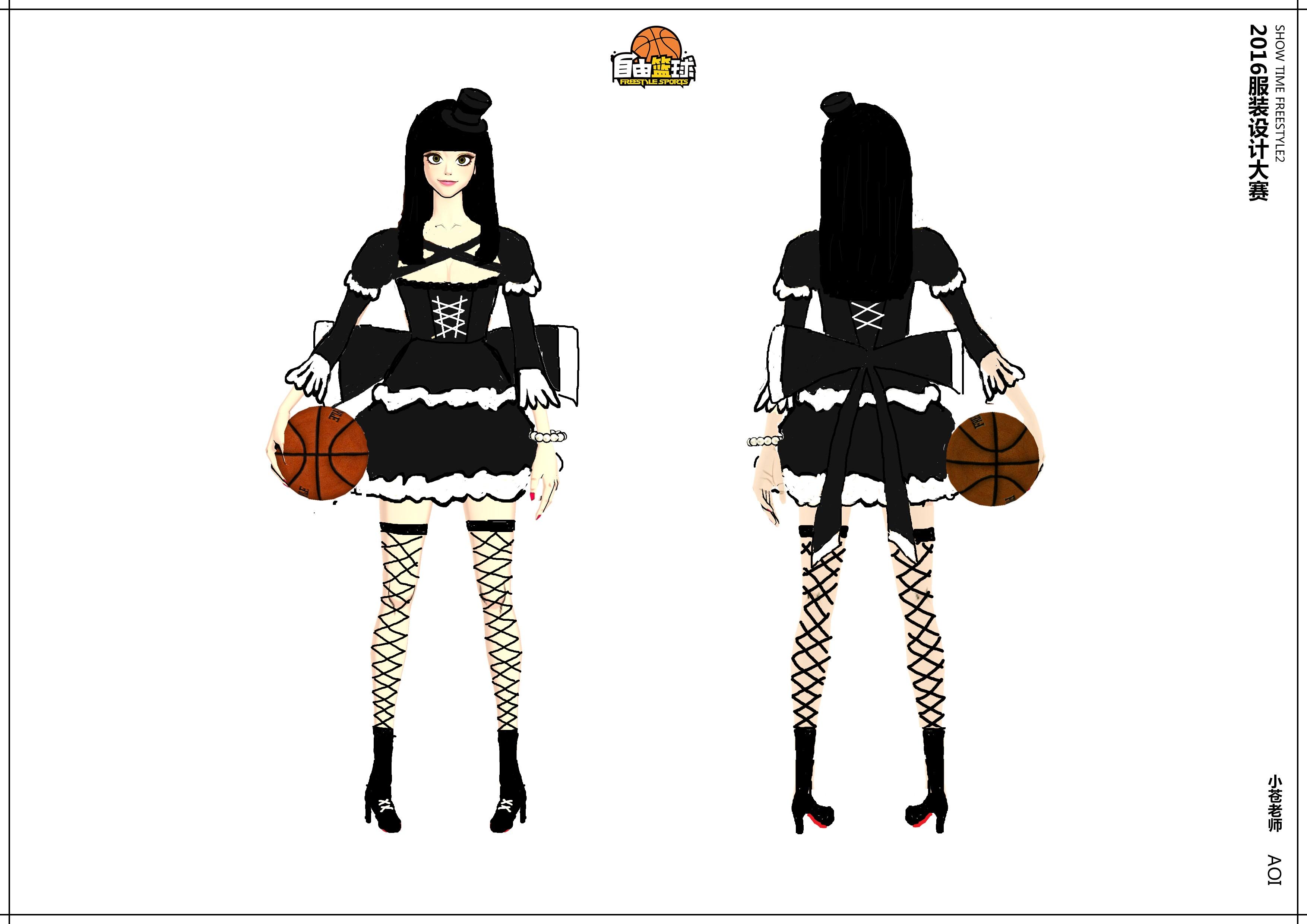 服装设计大赛-自由篮球图片